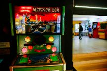 Museum of Soviet Arcade Machines, Moscow, Russia