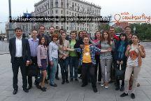 Odd Moscow - Free Walking Tours
