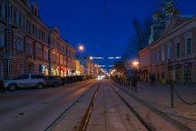 Rozhdestvenskaya Street, Nizhny Novgorod, Russia