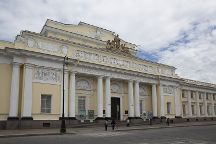 Russian Museum of Ethnography, St. Petersburg, Russia