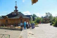 Spring of Saint Panteleimon, Diveyevo, Russia
