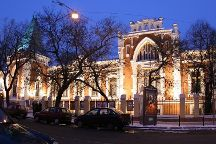 State Central Theatre Museum of Bahrushin, Moscow, Russia