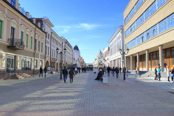 Bauman Street (Kazansky Arbat), Kazan, Russia