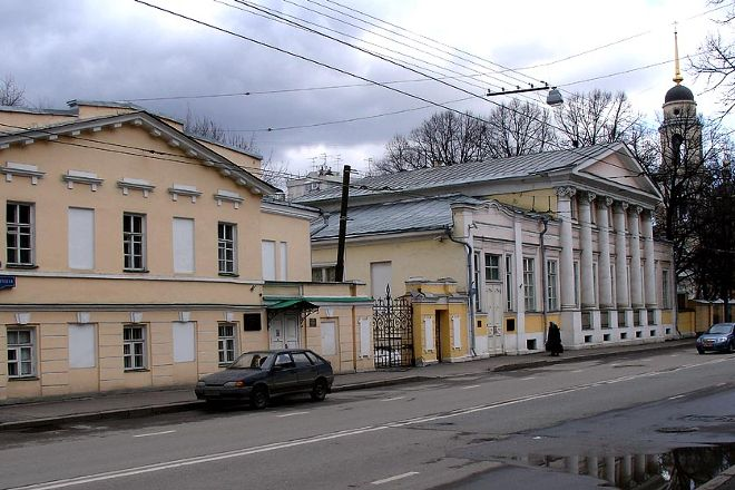 Bolshaya Nikitskaya street (ulitsa), Moscow, Russia