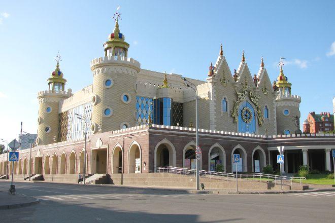 Ekiyat Tatar Puppet Theater, Kazan, Russia