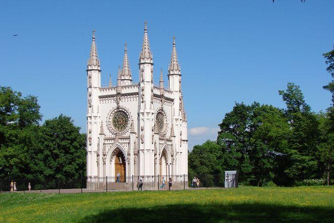 Gothic Kapella, Peterhof, Russia