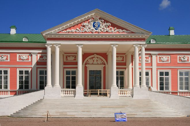 Kuskovo Estate, Moscow, Russia