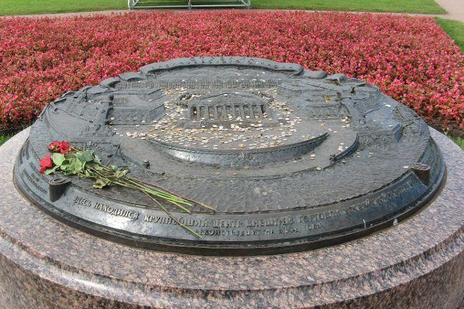 Memorial Sign Strelka Of Vasilievskiy Island, St. Petersburg, Russia