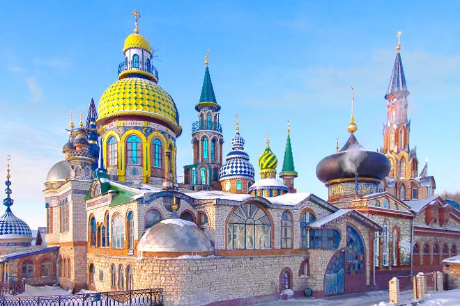 Temple of All Religions, Kazan, Russia