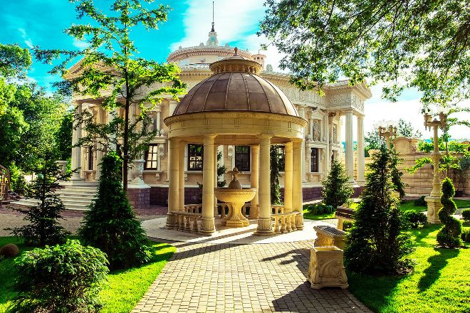 The Old  Park Cultural Center, Kabardinka, Russia