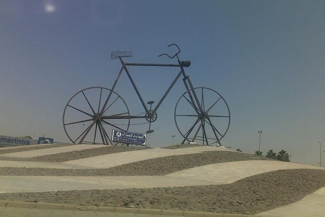 Bicycle Square (Midan Addarajah), Jeddah, Saudi Arabia