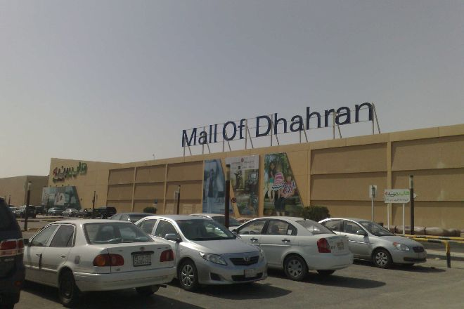 Mall Of Dhahran, Dhahran, Saudi Arabia