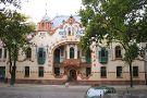 Serbian Heritage Tours