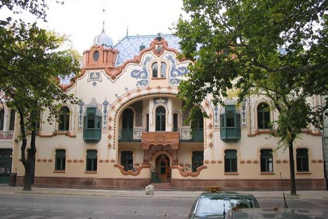 Serbian Heritage Tours, Belgrade, Serbia