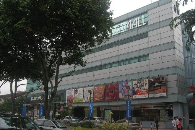 112 Katong, Singapore, Singapore