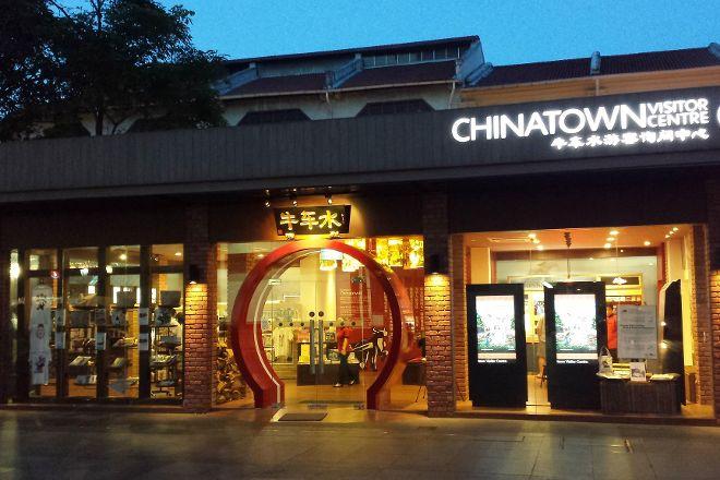 Chinatown Visitor Centre, Singapore, Singapore
