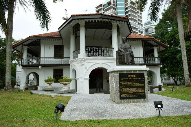 Sun Yat Sen Nanyang Memorial Hall, Singapore, Singapore