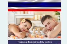 Thai Sabai