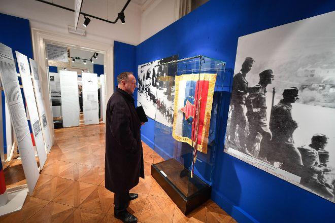 Museum of National Liberation, Maribor, Slovenia