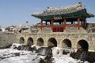 Hwahongmun Gate