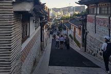 Korean Tour Guide, Seoul, South Korea