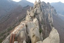 Ulsanbawi Rock, Sokcho, South Korea