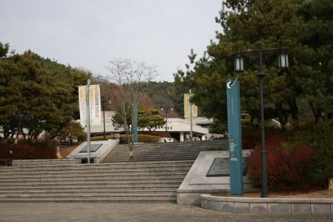 Buyeo National Museum, Buyeo-gun, South Korea