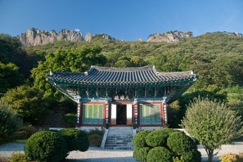 Naejangsan National Park, Sunchang-gun, South Korea