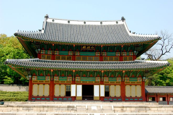 Changdeokgung Palace, Seoul, South Korea