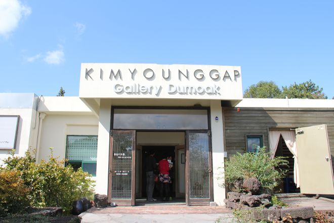 Kim Younggap Gallery Dumoak, Seogwipo, South Korea