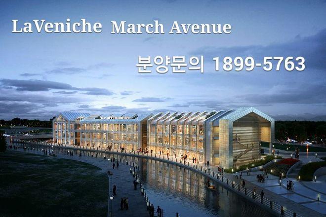 Laveniche March Avenue, Gimpo, South Korea