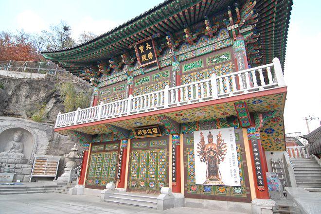 Naksan Myogaksa Temple, Seoul, South Korea