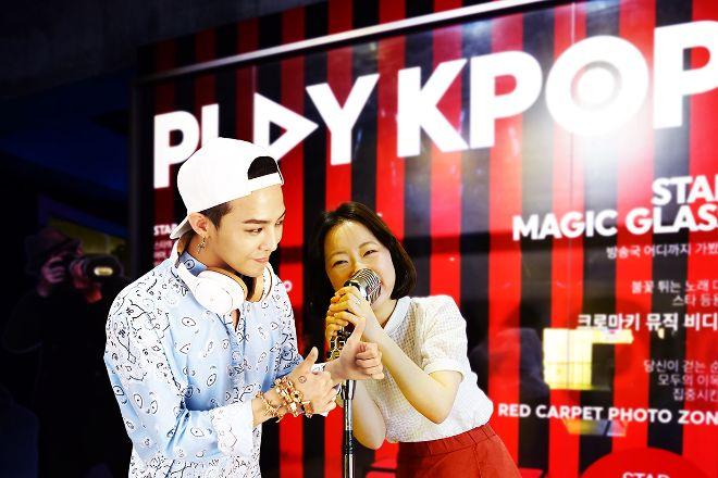 Play Kpop, Seogwipo, South Korea