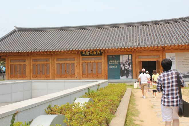 Royal Portrait Museum, Jeonju, South Korea