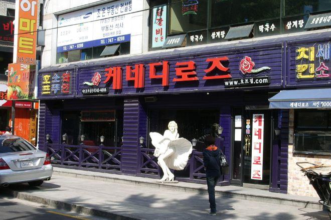 Seoul Daehangno, Seoul, South Korea