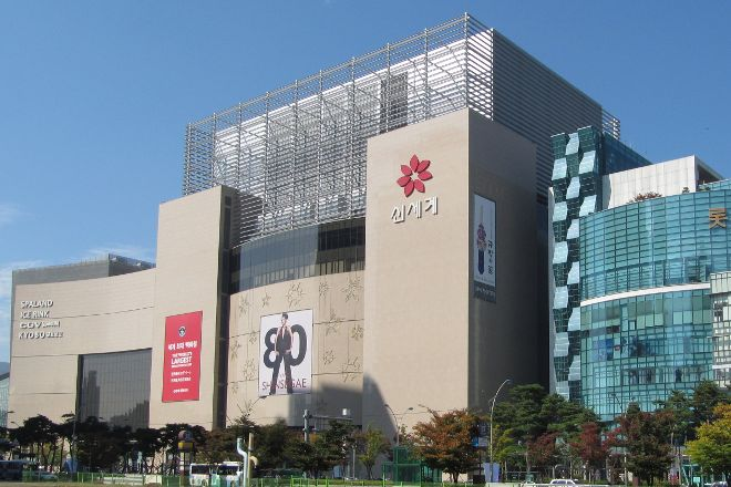 Shinsegae Centum City Spaland, Busan, South Korea