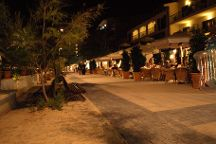 Pine Walk, Port de Pollenca, Spain