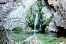 Sendero de La Osera, Villacarrillo, Spain