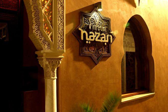 Rincon Nazari, Badajoz, Spain