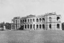 Colombo National Museum, Colombo, Sri Lanka