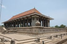 Independence Memorial Hall, Colombo, Sri Lanka