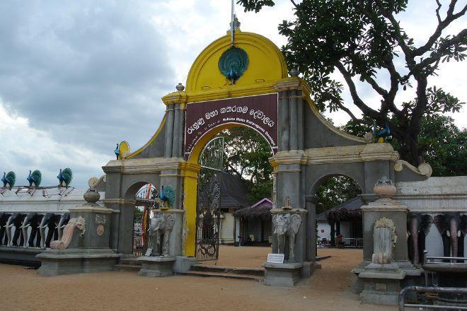 Kataragama Temple, Kataragama, Sri Lanka