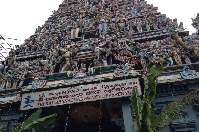Temple of Sri Kailawasanathan Swami Devasthanam Kovil, Colombo, Sri Lanka