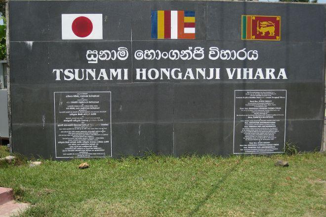 Tsunami Honganji Vihara, Hikkaduwa, Sri Lanka