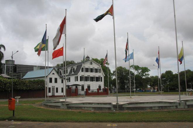 Independence Square (Onafhankelijksplein), Paramaribo, Suriname