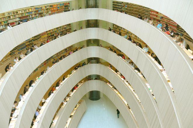 Bibliothek Rechtswissenschaftliches Institut, Zurich, Switzerland