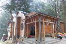 Alishan Museum