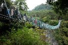 Aowanda National Forest Recreation Area