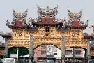 Donglong Temple