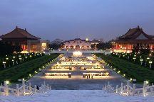 Chiang Kai-Shek Memorial Hall, Zhongzheng District, Taiwan